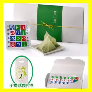 静岡茶水出し茶 一煎パック6袋詰/贈り物プチギフト|shizuokaochaya