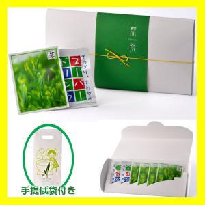 静岡本山茶&水出し茶 一煎パック6袋詰合せ/贈り物プチギフト|shizuokaochaya