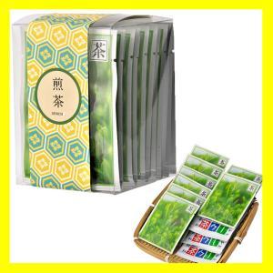 静岡本山茶&水出し茶 一煎パック11袋詰合せ/贈り物プチギフト|shizuokaochaya