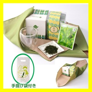 静岡本山茶と水出し茶の一煎パック&オシャレな湯のみグラスセット/贈り物プチギフト|shizuokaochaya