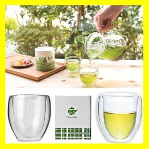 耐熱性 湯のみグラス 200ml|shizuokaochaya