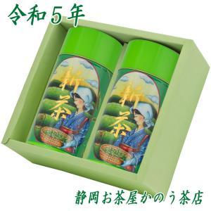 『玉鳳』『天下一』 200g×2缶 詰合せ (令和3年産)|shizuokaochaya
