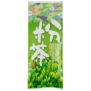 粉茶 200g|shizuokaochaya