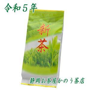 『白菊』250g (令和3年産)|shizuokaochaya