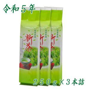 牧之原産『深むし新茶』250g×3|shizuokaochaya