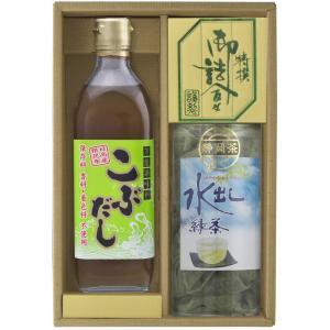 こぶだし1本&水出し茶30包【贈答用詰合せ】 shizuokaochaya