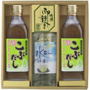 こぶだし2本&水出し茶30包【贈答用詰合せ】 shizuokaochaya