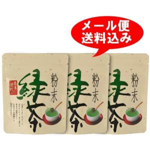 粉末茶 70g×3袋/メール便送料無料|shizuokaochaya