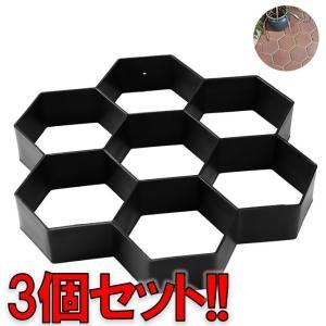 コンクリート 型枠 セメント パスメーカー 3個セット ガーデニング 装飾|sho-bai