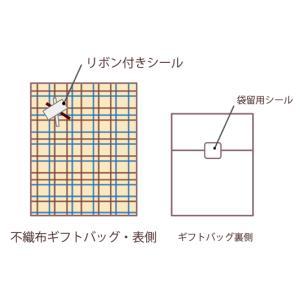 【有料オプション】宅急便発送用ギフトラッピング sho-koma