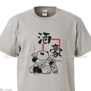 酒豪Tシャツ とにかく飲める 強い 日本酒好き ちょい悪パンダが地酒をたしなむ和風オリジナル酒造T おそろい サークル ペア 記念品 プレゼント ちょいワル 親父|sho-koma