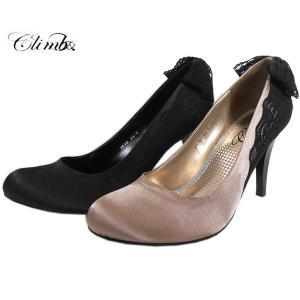↓ パーティー パンプス クライム 靴 レディース 02610 -70|shobido