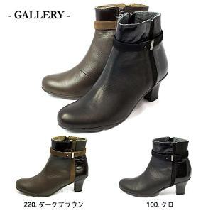 ↓ ギャラリー 内側サイドジップ ショートブーツ レディース 0293-100-220|shobido