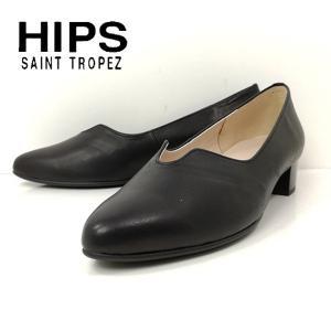 ヒップス デザイン パンプス サントロペ 本革 ブラック レディース|shobido