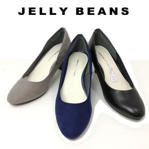 ジェリービーンズ JELLY BEANS プレーン パンプス レディース 6333-100-500-610|shobido