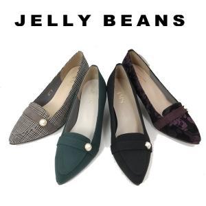 ジェリービーンズ JELLY BEANS ローファー パンプス パール レディース 6511-070-100-670-999|shobido
