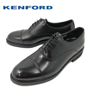 ケンフォード ビジネス ストレートチップ ブラック メンズ KN36AAJ|shobido