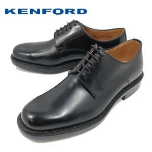 ケンフォード プレーン ビジネス リクルート ブラック メンズ K641L|shobido
