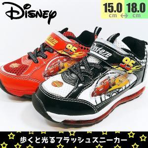 カーズ フラッシュ スニーカー 光る靴 ディズニー 子供 7223 shobido