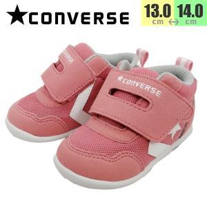 コンバース CONVERSE ベビーシューズ ピンク 子供 2|shobido