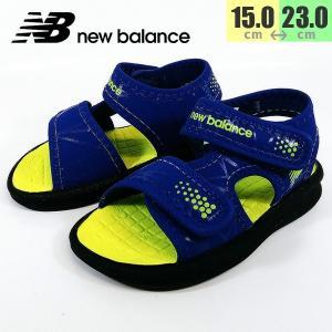 ニューバランス NEW BALANCE キッズ サンダル 男の子 2031 K2031BLY|shobido