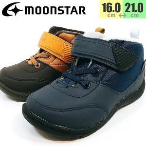 キャロット 男の子 ブーツ 防水設計 断熱構造 ムーンスター 子供 2216|shobido