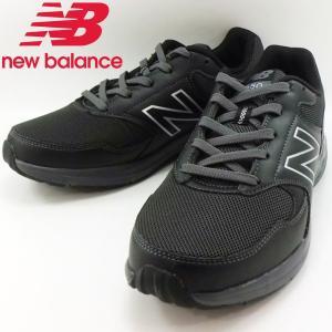 ニューバランス NEW BALANCE ウォーキングシューズ メンズ 靴 スニーカー 幅広 黒 ブラ...