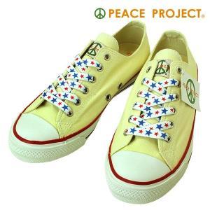 ↓ ピースプロジェクト ローカット スニーカー 靴 レディース 101-90 shobido
