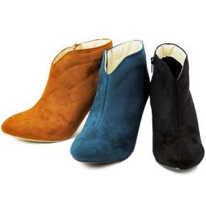 ビスジーナ スエード デザインカット ブーティ 靴 レディース 10316-100-300-316|shobido