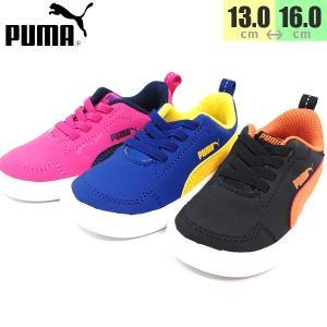 プーマ PUMA コートフレックスINF 男の子 女の子 靴 子供 362651|shobido