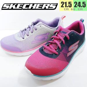 スケッチャーズ 女の子 運動会 通学靴 子供 81353 GORUN400|shobido
