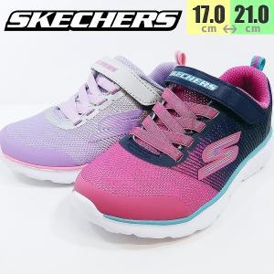 スケッチャーズ 女の子 運動会 通学靴 子供 81354 GORUN400|shobido