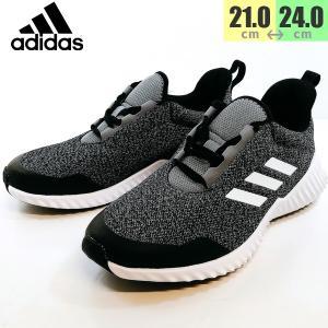 アディダス adidas フォルタラン キッズシューズ 男の子 女の子 運動会 通学靴 97644|shobido