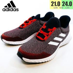 アディダス adidas フォルタラン キッズシューズ 男の子 女の子 運動会 通学靴 97645|shobido