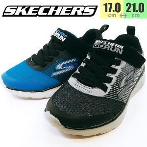スケッチャーズ 男の子 運動会 通学靴 子供 97685 GORUN400|shobido
