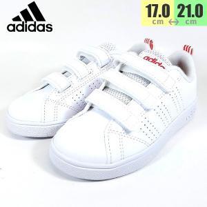 アディダス adidas バルクリーン2 インファント 女の子 靴 子供 BB9978|shobido
