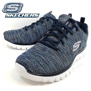 スケッチャーズ グレイスフル ウィメンズ ネイビー/ブルー 靴 616|shobido