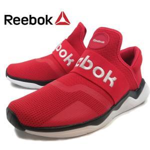 リーボック Reebok ロイヤルアストロストーム レッド 靴 メンズ 7489|shobido