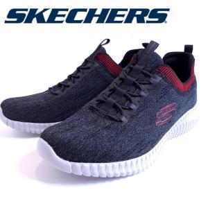 スケッチャーズ ブラック 靴 メンズ 52642-104|shobido