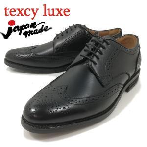 テクシーリュクス 日本製 国産 本革 ウイングチップ ビジネス 紳士 靴 メンズ 806-100 shobido
