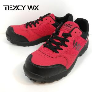 テクシーワークス プロテクティブ スニーカー レッド 靴 メンズ WX0001 -400|shobido