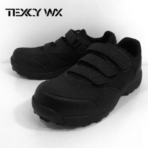 テクシーワークス プロテクティブ スニーカー ブラック 靴 メンズ WX0002|shobido
