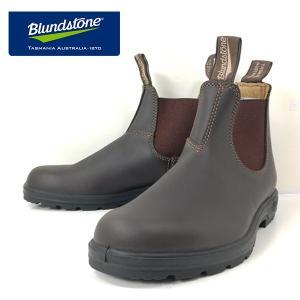 ブランドストーン サイドゴア ブーツ ワーク スムースレザー ダークブラウン 靴 レディース 550292-220|shobido