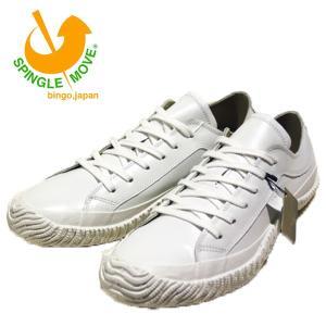 スピングルムーブ SPINGLE MOVE 靴 メンズ SPM110-900|shobido