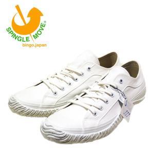 スピングルムーブ SPINGLE MOVE 靴 メンズ 141-909 SPM141|shobido