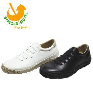 スピングルムーブ SPINGLE MOVE 靴 メンズ SPM257|shobido