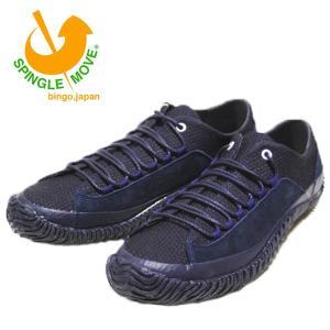 スピングルムーブ SPINGLE MOVE 靴 メンズ SPM274-610|shobido