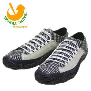 スピングルムーブ SPINGLE MOVE 靴 メンズ SPM274-619|shobido