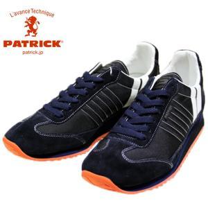 パトリック PATRICK マラソン スニーカー 靴 メンズ 94051-100|shobido