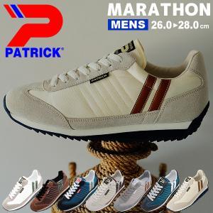 パトリック PATRICK マラソン_ゴボウ 靴 メンズ 94963 shobido